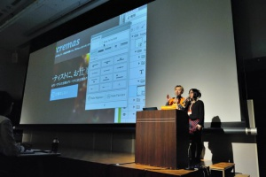 Shift8での「ツールと制作環境」セッション風景